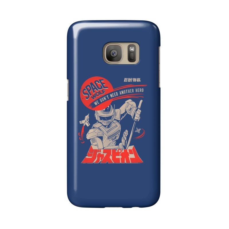 Space wolf Accessories Phone Case by jackduarte's Artist Shop