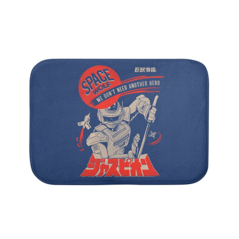Space wolf Home Bath Mat by jackduarte's Artist Shop