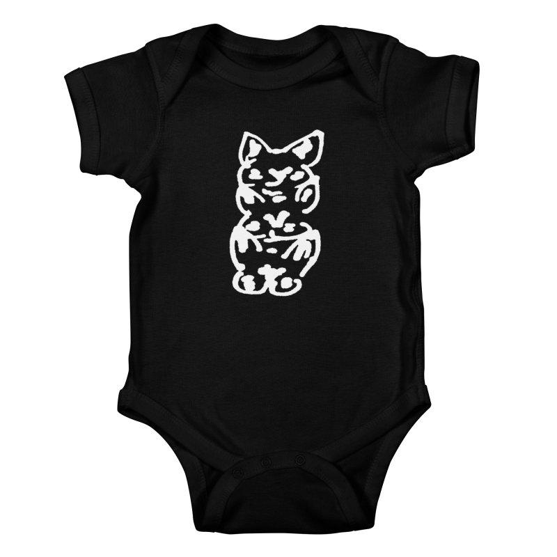 Cat Cats Kids Baby Bodysuit by jackrabbithollow's Artist Shop