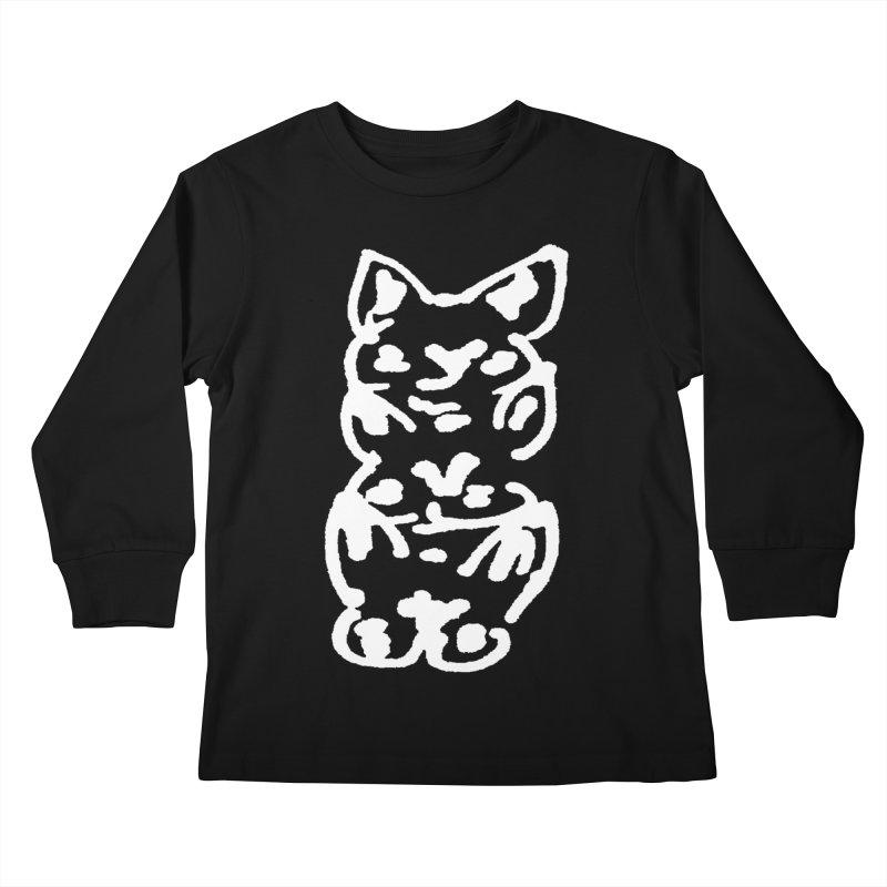 Cat Cats Kids Longsleeve T-Shirt by jackrabbithollow's Artist Shop