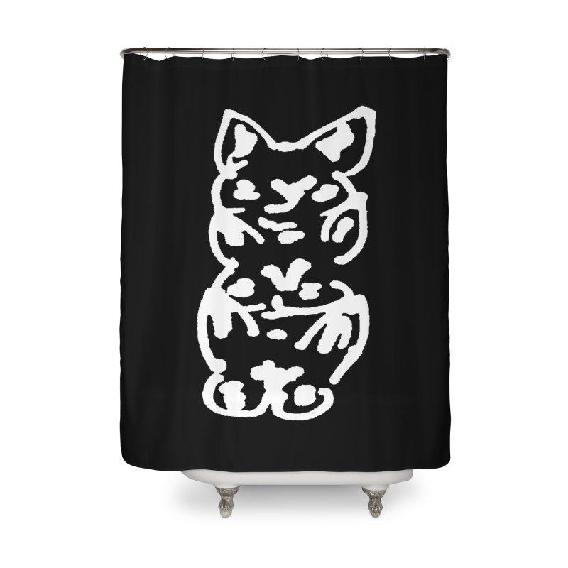 Cat Cats Home Shower Curtain by jackrabbithollow's Artist Shop