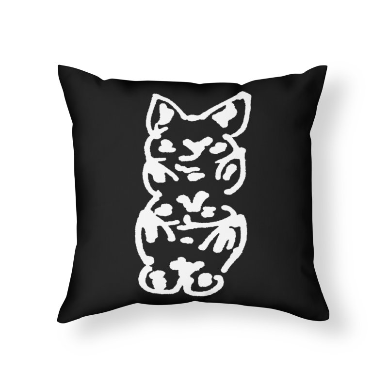 Cat Cats Home Throw Pillow by jackrabbithollow's Artist Shop