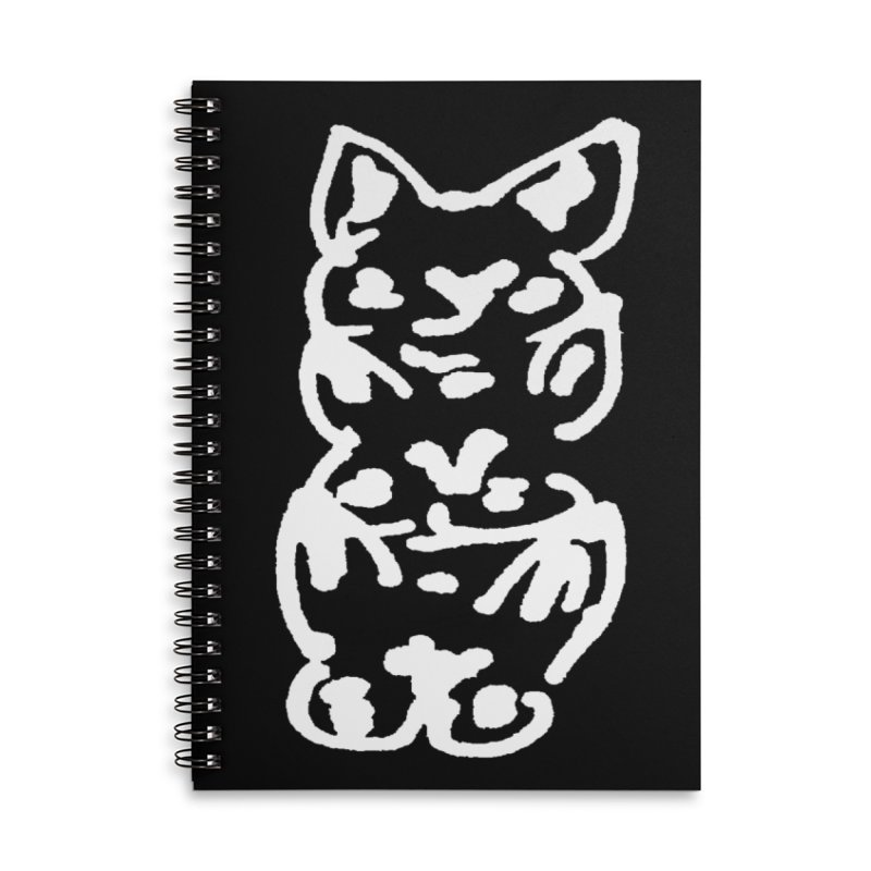 Cat Cats Accessories Lined Spiral Notebook by jackrabbithollow's Artist Shop