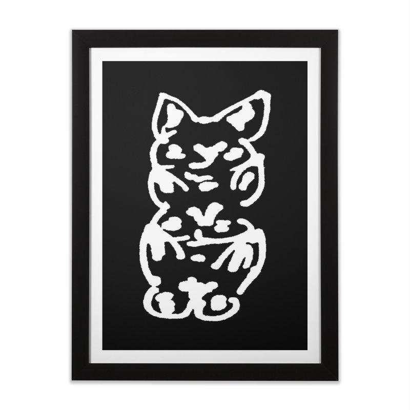 Cat Cats Home Framed Fine Art Print by jackrabbithollow's Artist Shop