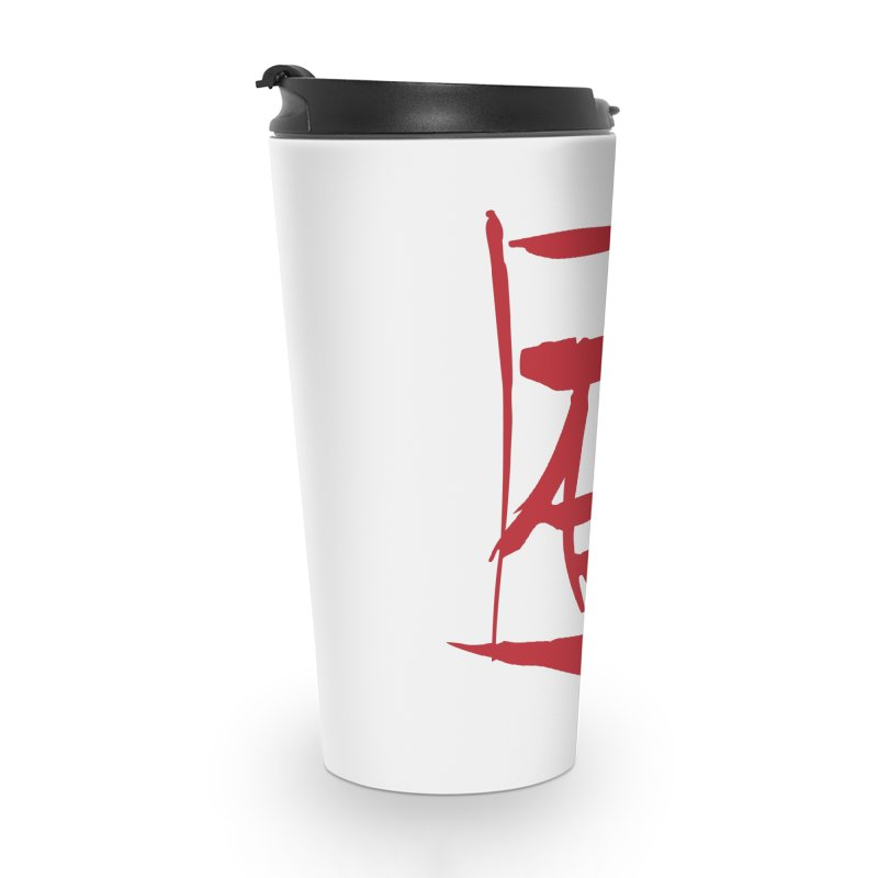 Kanji Logo Accessories Mug by Jae Pereira's Shop