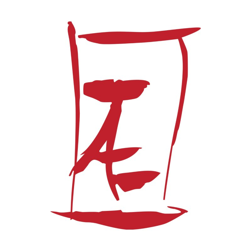 Kanji Logo Women's Pullover Hoody by Jae Pereira's Shop