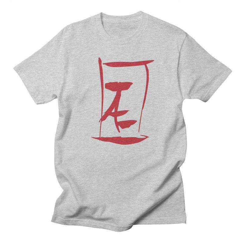 Kanji Logo Men's Regular T-Shirt by Jae Pereira's Shop