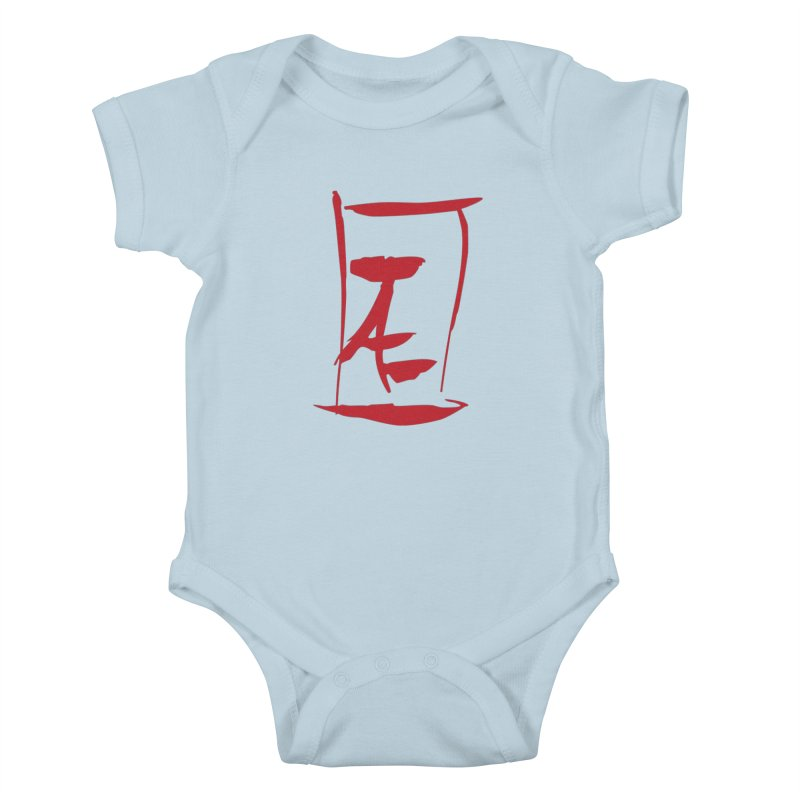 Kanji Logo Kids Baby Bodysuit by Jae Pereira's Shop