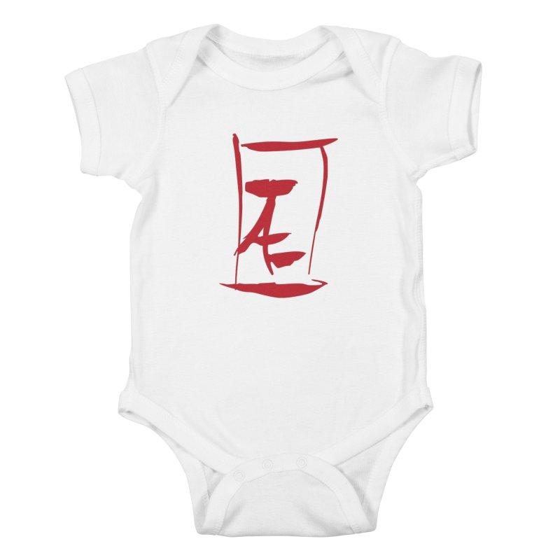 Kanji Logo Kids Baby Bodysuit by Jae Pereira's Shop
