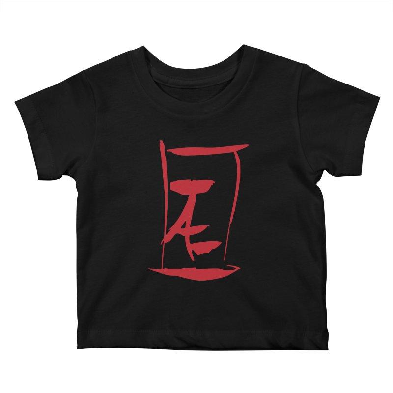 Kanji Logo Kids Baby T-Shirt by Jae Pereira's Shop