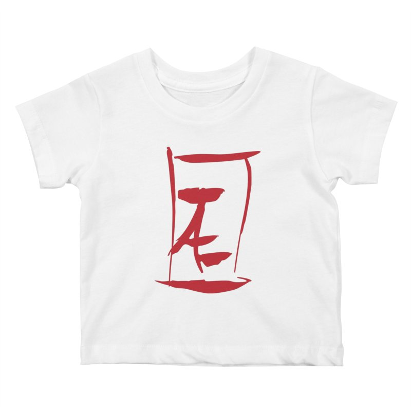 Kanji Logo Kids Baby T-Shirt by Jae Pereira's Shop