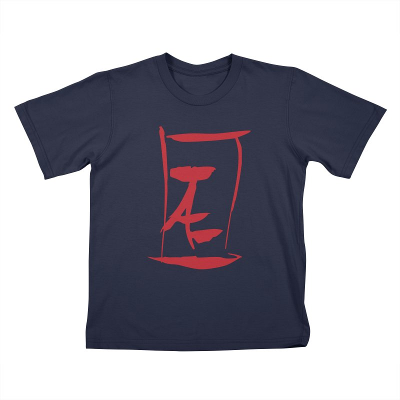 Kanji Logo Kids T-Shirt by Jae Pereira's Shop
