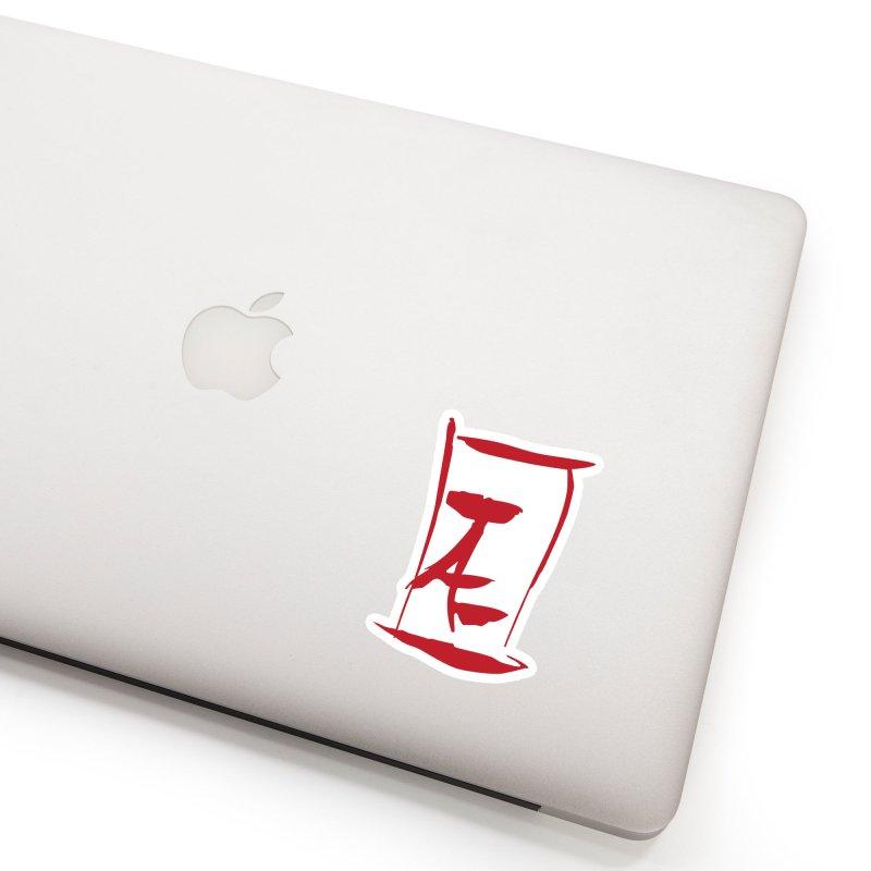 Kanji Logo Accessories Sticker by Jae Pereira's Shop