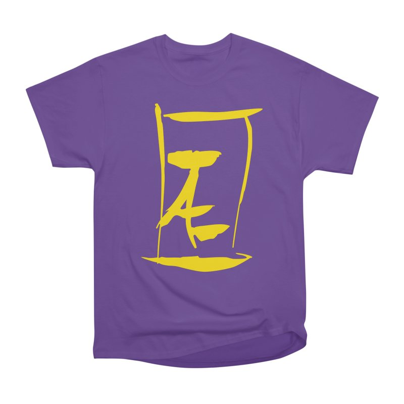 Jae Kanji Logo (G) Men's Heavyweight T-Shirt by Jae Pereira's Shop