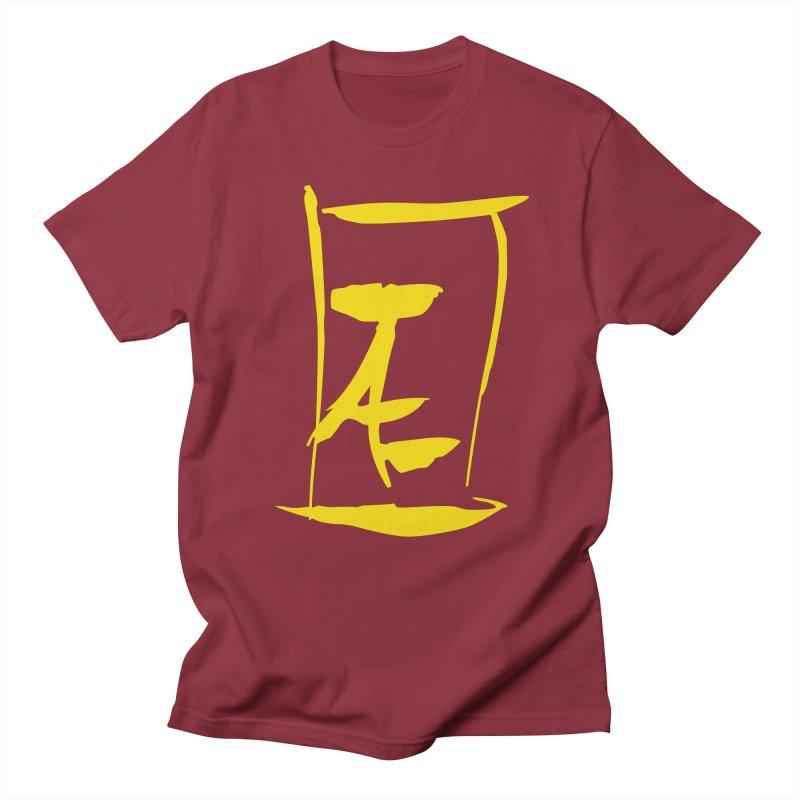 Jae Kanji Logo (G) Men's Regular T-Shirt by Jae Pereira's Shop