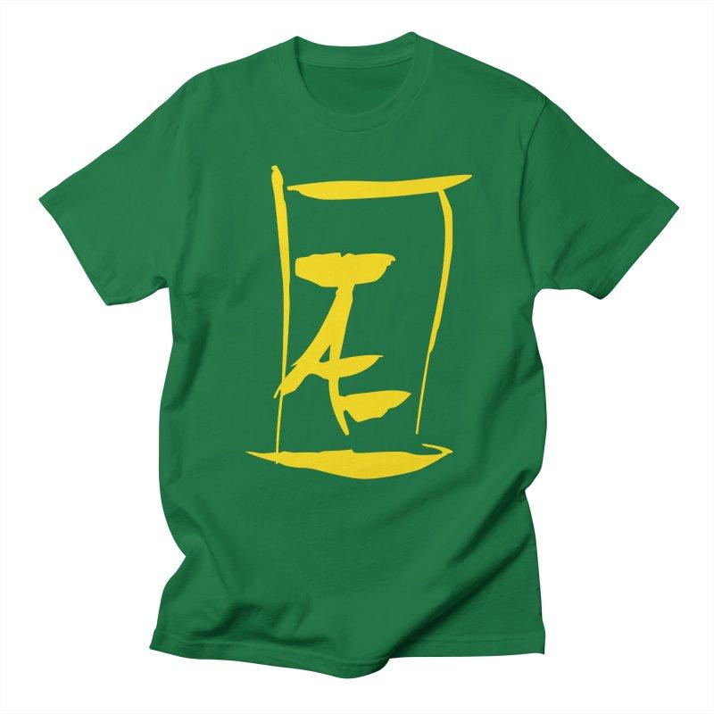 Jae Kanji Logo (G) Men's T-Shirt by Jae Pereira's Shop
