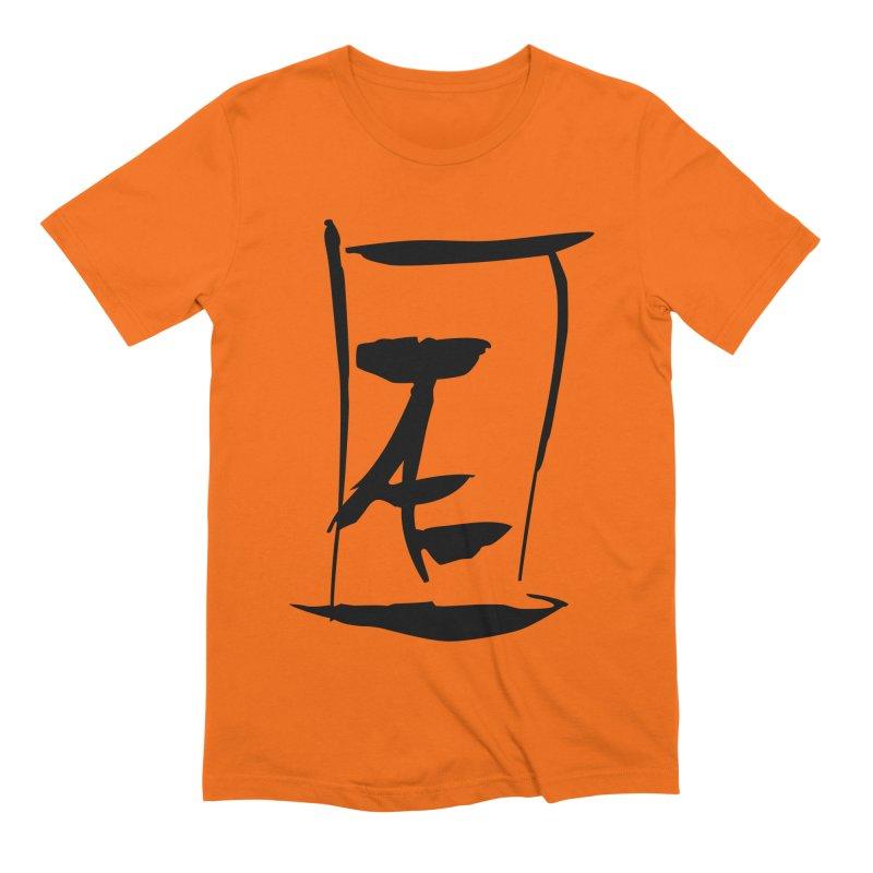 Jae Kanji Logo (Bk) Men's T-Shirt by Jae Pereira's Shop