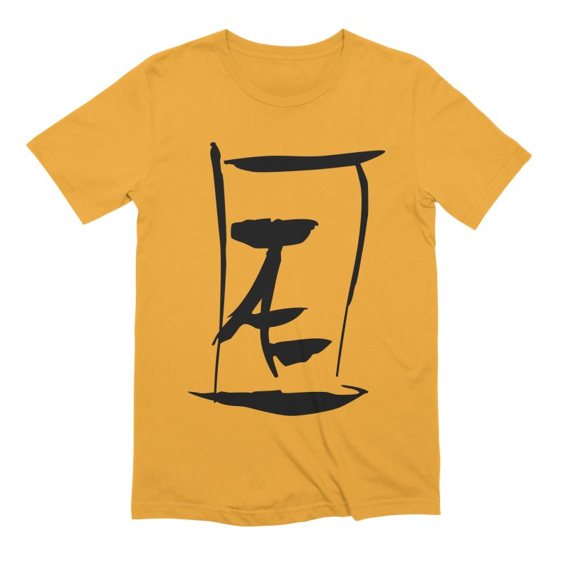 Jae Kanji Logo (Bk) Men's Extra Soft T-Shirt by Jae Pereira's Shop