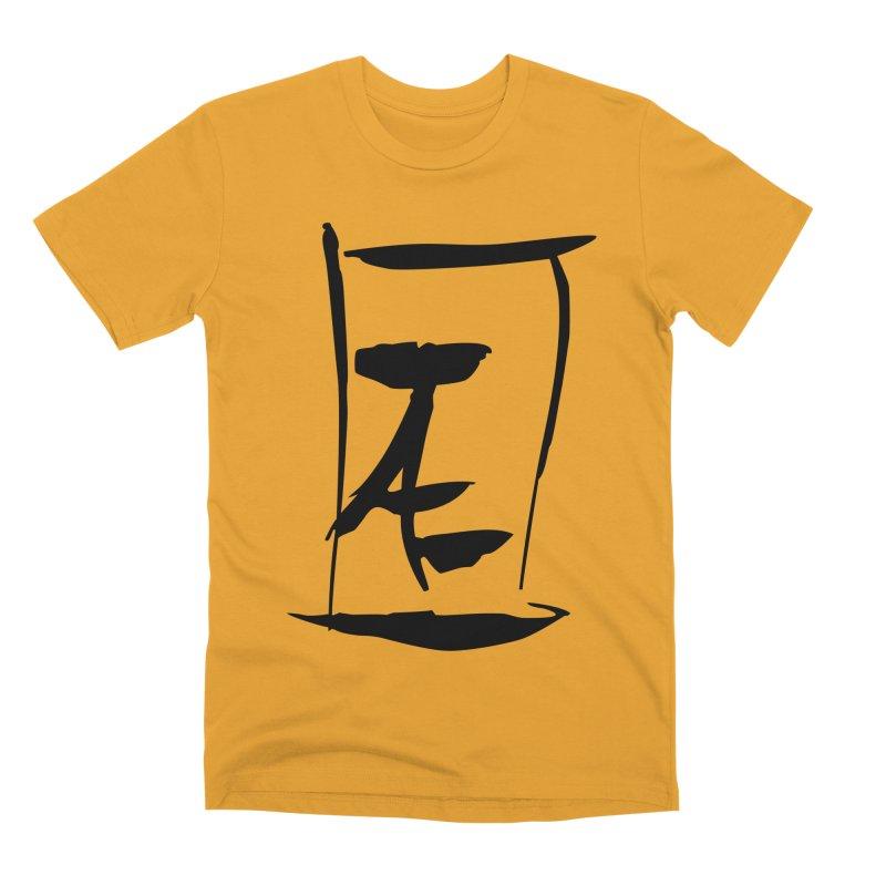 Jae Kanji Logo (Bk) Men's Premium T-Shirt by Jae Pereira's Shop