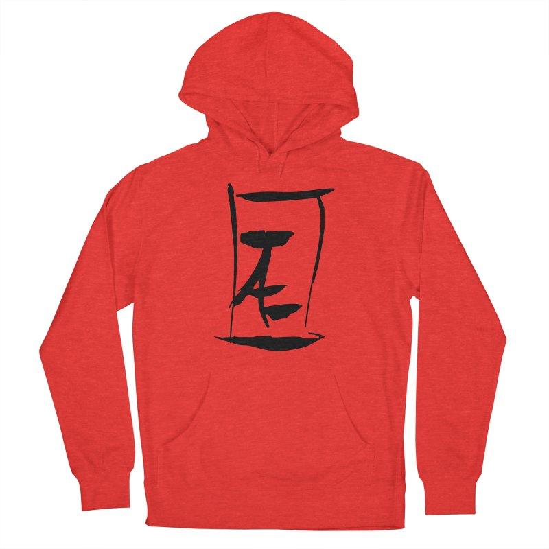 Jae Kanji Logo (Bk) Men's Pullover Hoody by Jae Pereira's Shop