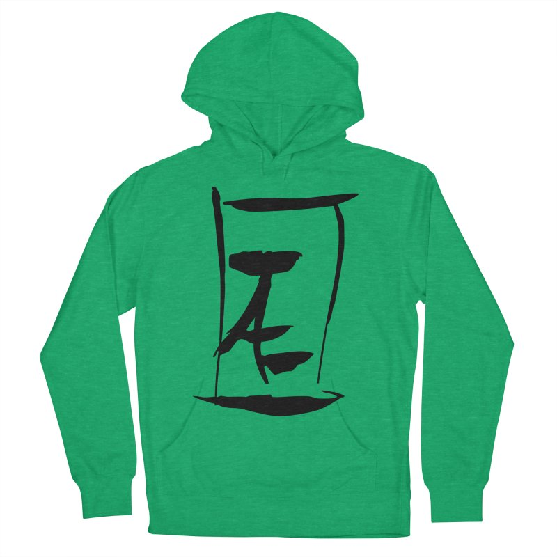 Jae Kanji Logo (Bk) Men's French Terry Pullover Hoody by Jae Pereira's Shop