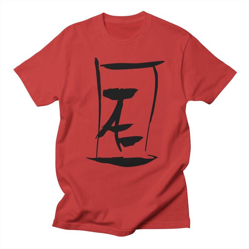 Jae Kanji Logo (Bk) Men's Regular T-Shirt by Jae Pereira's Shop