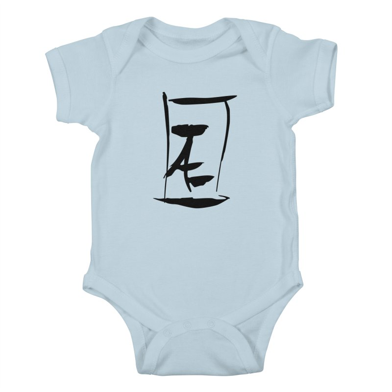 Jae Kanji Logo (Bk) Kids Baby Bodysuit by Jae Pereira's Shop