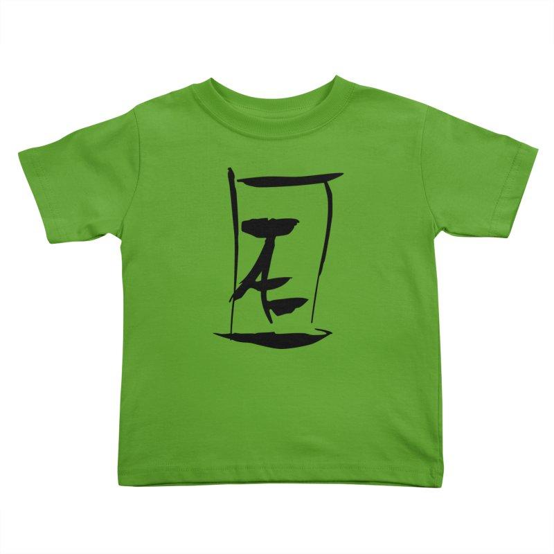 Jae Kanji Logo (Bk) Kids Toddler T-Shirt by Jae Pereira's Shop