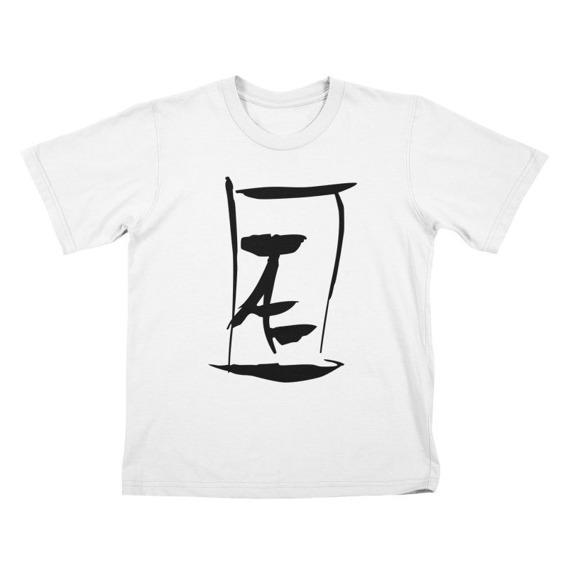 Jae Kanji Logo (Bk) Kids T-Shirt by Jae Pereira's Shop