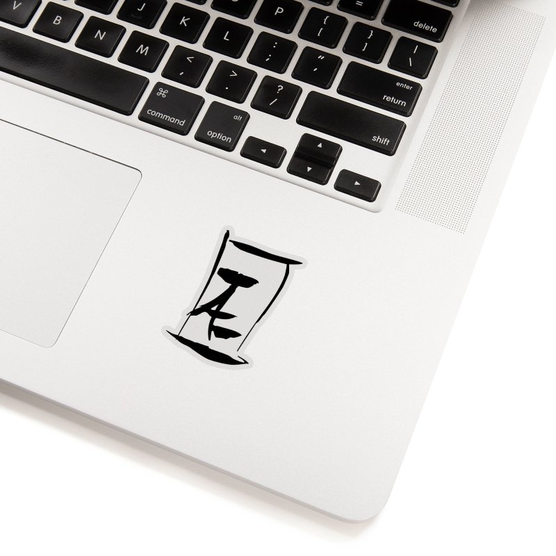 Jae Kanji Logo (Bk) Accessories Sticker by Jae Pereira's Shop