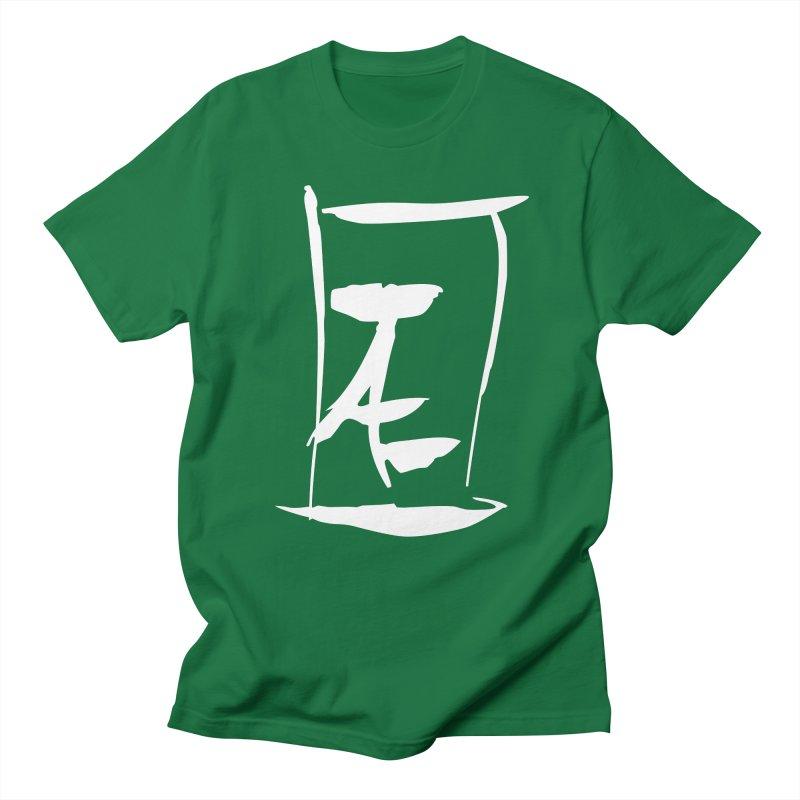 Jae Kanji Logo (W) Men's Regular T-Shirt by Jae Pereira's Shop