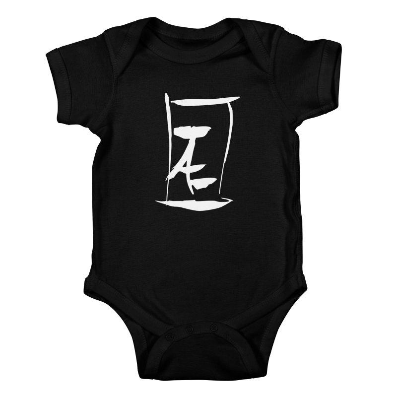 Jae Kanji Logo (W) Kids Baby Bodysuit by Jae Pereira's Shop