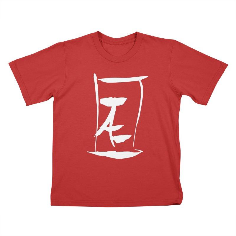 Jae Kanji Logo (W) Kids T-Shirt by Jae Pereira's Shop