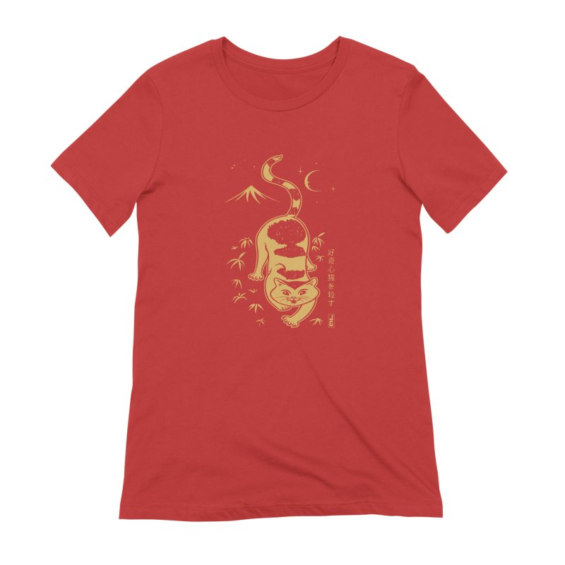 Playful Cat Women's Extra Soft T-Shirt by Jake Giddens' Shop