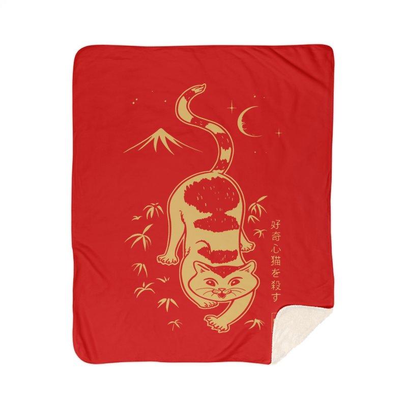 Playful Cat Home Sherpa Blanket Blanket by Jake Giddens' Shop
