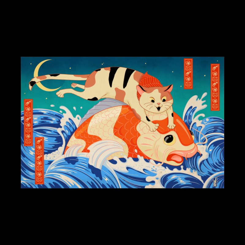 Catching Koi Fish Accessories Sticker by Jake Giddens' Shop