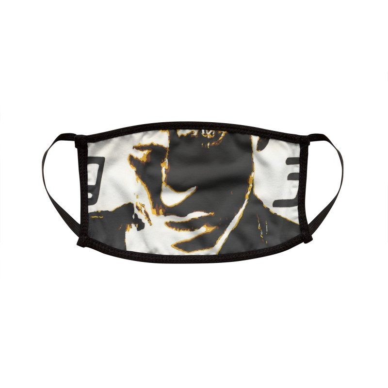 IGGY '93 20200 Accessories Face Mask by James DeWeaver - Artist - Official Merchandise