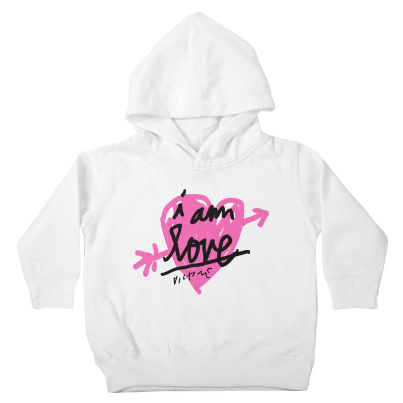I am Love Kids Toddler Pullover Hoody by James Victore's Artist Shop
