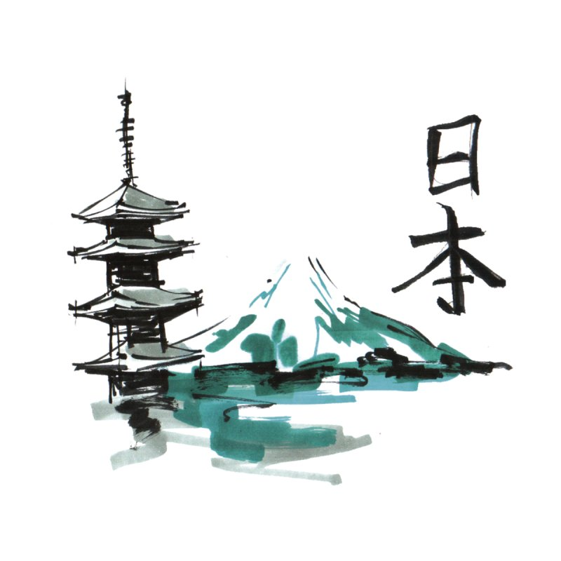 Fuji by Japan Frenzy - cool T-shirts about Japan!