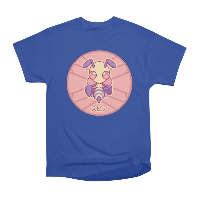 Beedrill #15 Men's Heavyweight T-Shirt by jaredslyterdesign's Artist Shop