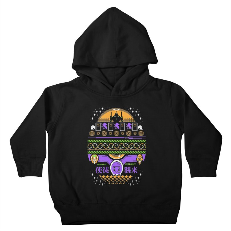 SWEATSHIRT 1.11: YOU CAN (NOT) WEAR Kids Toddler Pullover Hoody by jasoncryer's Artist Shop