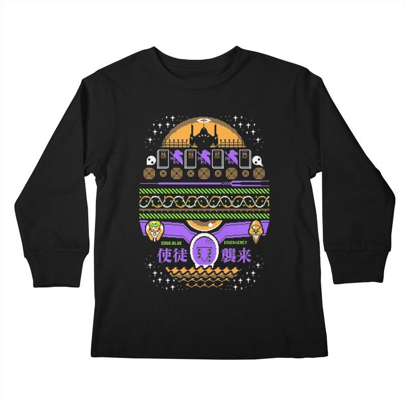 SWEATSHIRT 1.11: YOU CAN (NOT) WEAR Kids Longsleeve T-Shirt by Jason Cryer