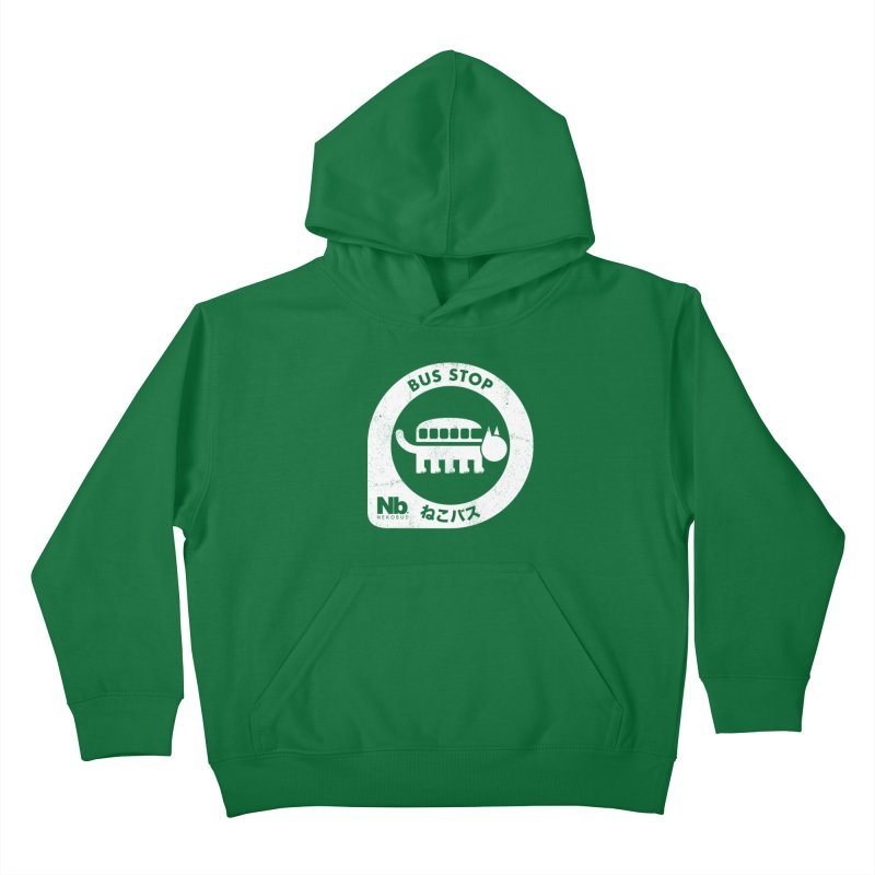 NekoBus Stop Kids Pullover Hoody by Jason Cryer