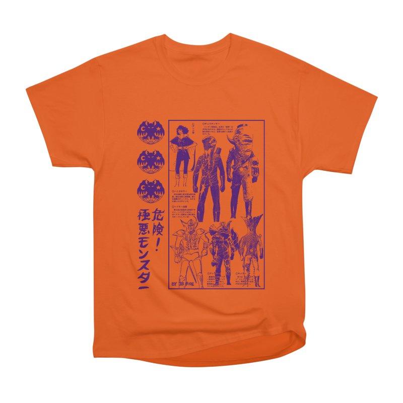 Danger! Villainous Monster! Men's T-Shirt by JB Roe Artist Shop