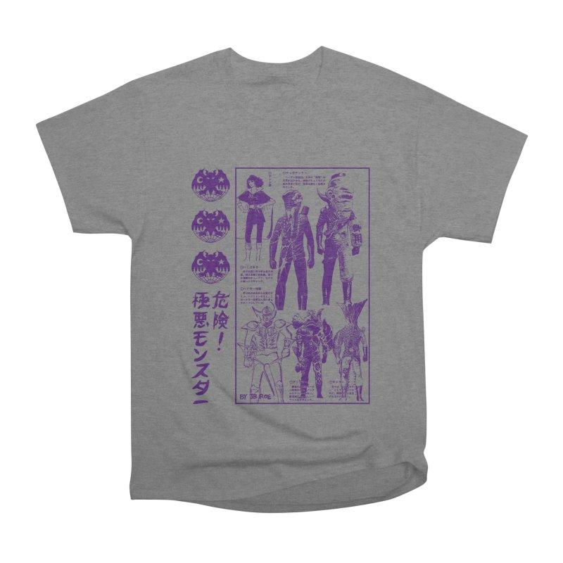 Danger! Villainous Monster! Men's Heavyweight T-Shirt by JB Roe Artist Shop