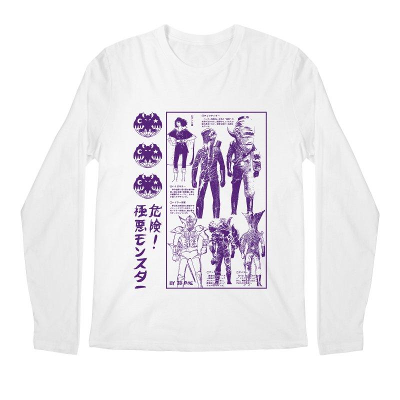 Danger! Villainous Monster! Men's Regular Longsleeve T-Shirt by JB Roe Artist Shop