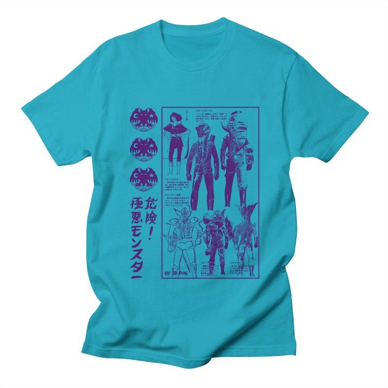 Danger! Villainous Monster! Men's Regular T-Shirt by JB Roe Artist Shop