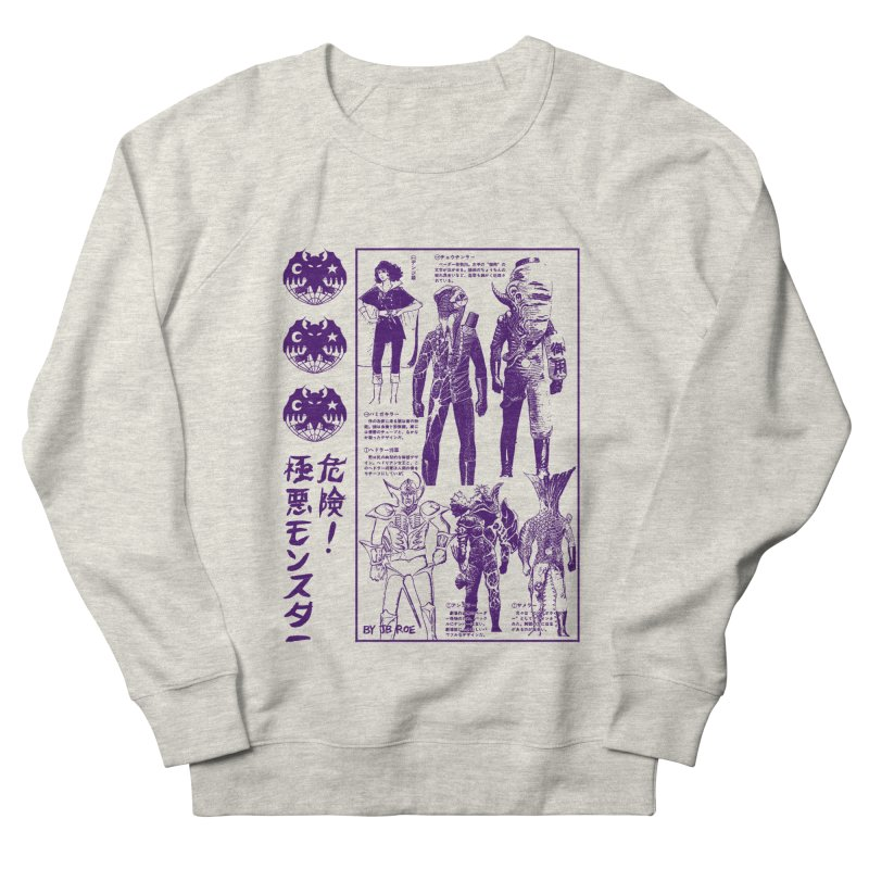 Danger! Villainous Monster! Men's Sweatshirt by JB Roe Artist Shop