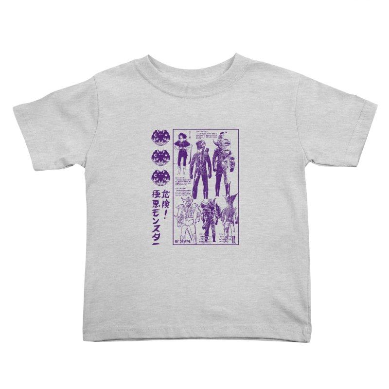 Danger! Villainous Monster! Kids Toddler T-Shirt by JB Roe Artist Shop