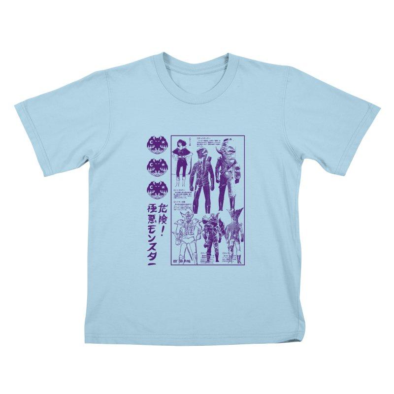 Danger! Villainous Monster! Kids T-Shirt by JB Roe Artist Shop